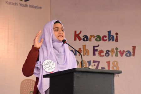 Declamation Competition, Distrtict Malir In Karachi Youth Festival 2017-18, Arts Council Karachi (39)