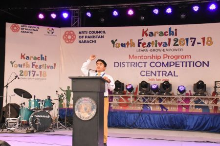 Declamation Competition, Distrtict Malir In Karachi Youth Festival 2017-18, Arts Council Karachi (42)