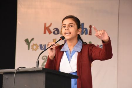 Declamation Competitions District East, Karachi Youth Festival 2017-18 (4)