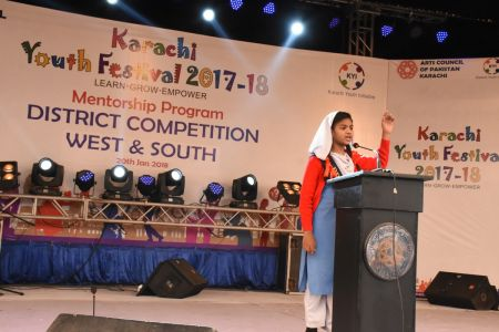Declamation Competitions, District West & South Arts Council Youth Festival 2017-18 (34)