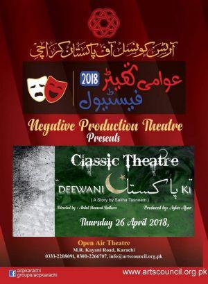 Dewani Pakistan Ki - Awami Theater Festival 2018.jpg