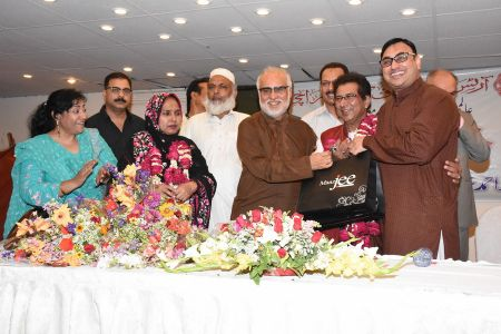 Dinner For Participants Of Aalmi Mushaira  (17)