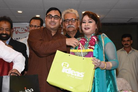 Dinner For Participants Of Aalmi Mushaira  (18)
