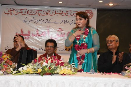 Dinner For Participants Of Aalmi Mushaira  (21)