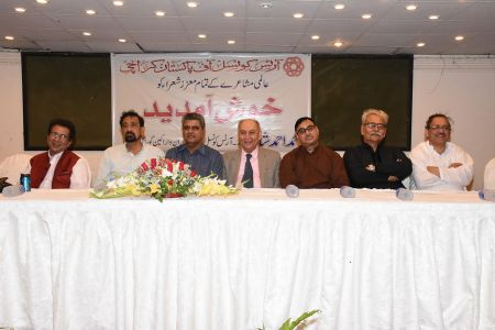 Dinner For Participants Of Aalmi Mushaira  (28)