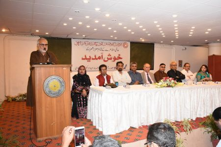 Dinner For Participants Of Aalmi Mushaira  (29)