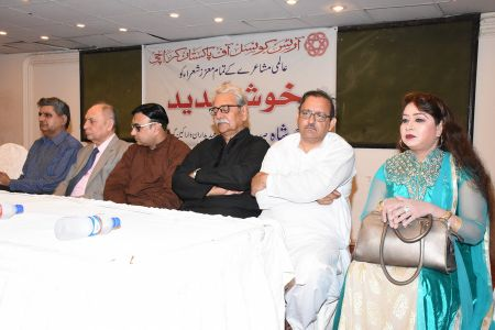Dinner For Participants Of Aalmi Mushaira  (30)