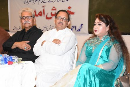 Dinner For Participants Of Aalmi Mushaira  (7)