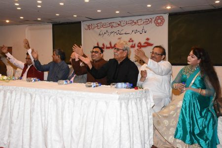 Dinner For Participants Of Aalmi Mushaira  (8)