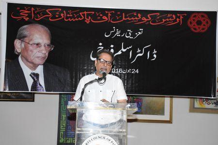 Dr. Aslam Farukhi Condolence (0)
