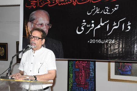 Dr. Aslam Farukhi Condolence (18)