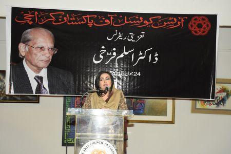Dr. Aslam Farukhi Condolence (19)
