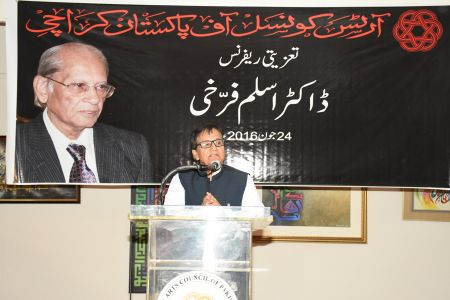 Dr. Aslam Farukhi Condolence (20)