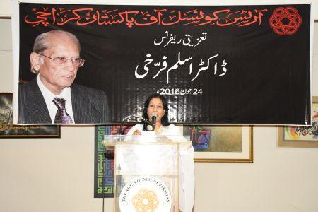Dr. Aslam Farukhi Condolence (21)