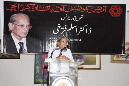Dr. Aslam Farukhi Condolence (3)
