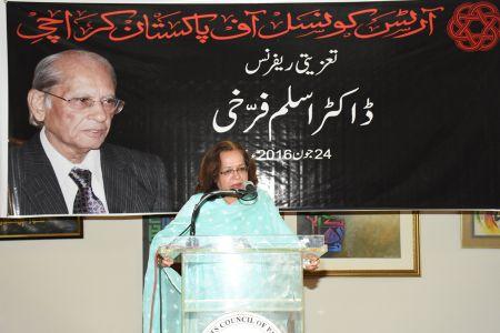 Dr. Aslam Farukhi Condolence (4)