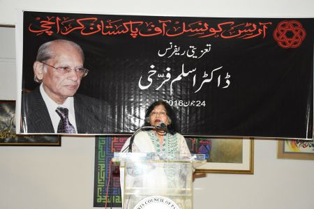 Dr. Aslam Farukhi Condolence (6)