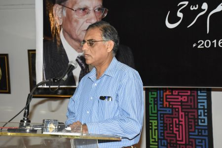 Dr. Aslam Farukhi Condolence (9)