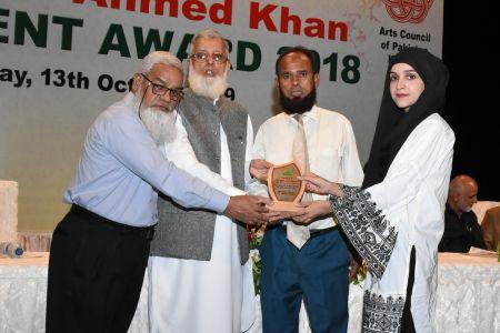 Dr. Sajjad Ahmed Khan Talent Awards, 23rd Annual Awards At Arts Council Karachi  (11)