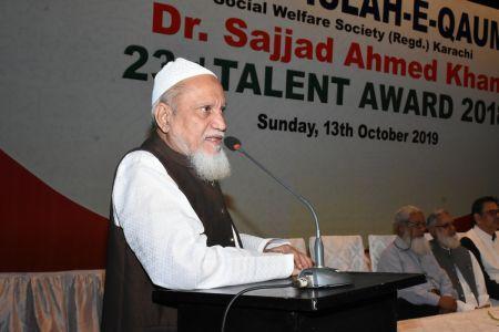 Dr. Sajjad Ahmed Khan Talent Awards, 23rd Annual Awards At Arts Council Karachi  (12)