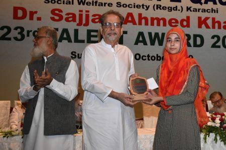 Dr. Sajjad Ahmed Khan Talent Awards, 23rd Annual Awards At Arts Council Karachi  (5)