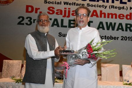 Dr. Sajjad Ahmed Khan Talent Awards, 23rd Annual Awards At Arts Council Karachi  (6)