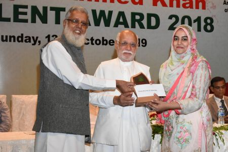 Dr. Sajjad Ahmed Khan Talent Awards, 23rd Annual Awards At Arts Council Karachi  (7)