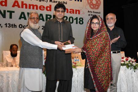 Dr. Sajjad Ahmed Khan Talent Awards, 23rd Annual Awards At Arts Council Karachi  (8)