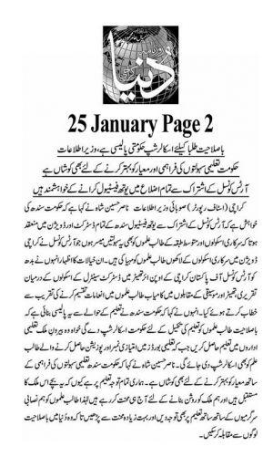 Dunya Page 2