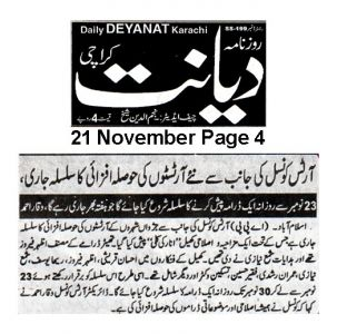 Dyanat Page 4
