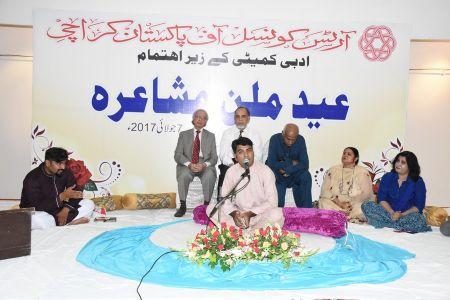 Eid Milan Mushaira Arts Council (23)