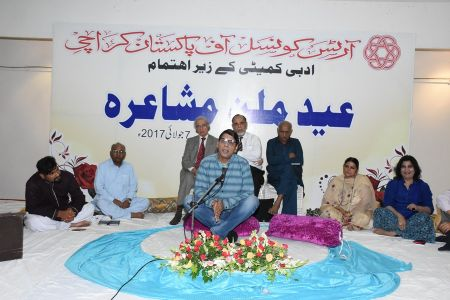 Eid Milan Mushaira Arts Council (26)