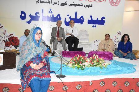 Eid Milan Mushaira Arts Council (30)