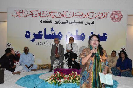Eid Milan Mushaira Arts Council (34)