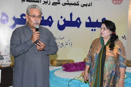 Eid Milan Mushaira Arts Council (6)