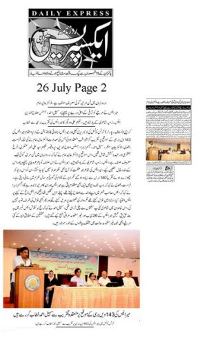 Express Page 2