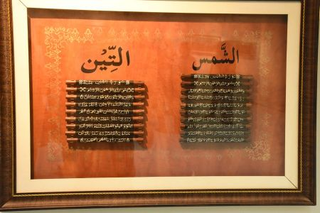 Exquisite Exhibition Of Holy Quran, Made By Thread (19)