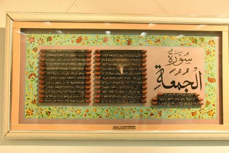 Exquisite Exhibition Of Holy Quran, Made By Thread (21)