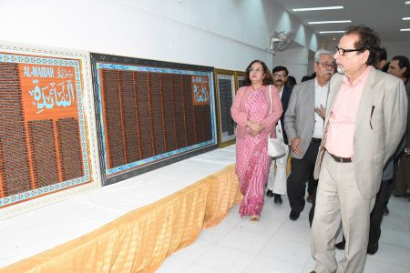 Exquisite Exhibition Of Holy Quran, Made By Thread (5)