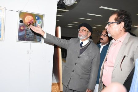 Exquisite Exhibition Of Holy Quran, Made By Thread (7)
