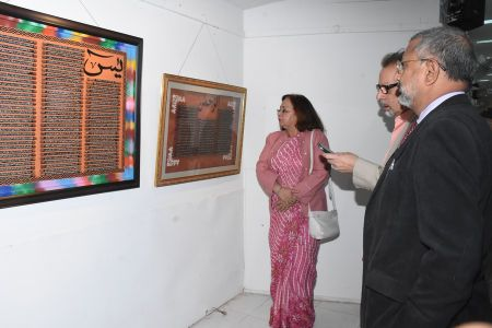 Exquisite Exhibition Of Holy Quran, Made By Thread (8)