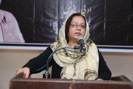 Fatima Hasan