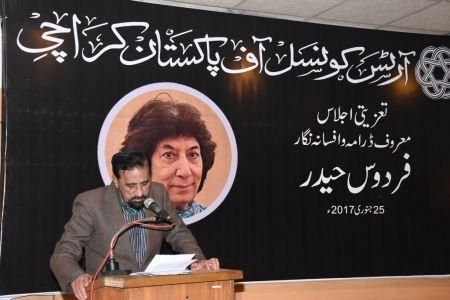 Firdos Haider Condolence (12)
