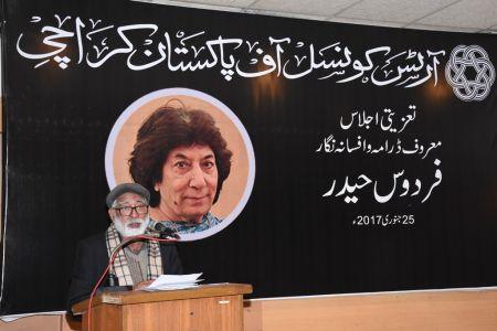 Firdos Haider Condolence (15)