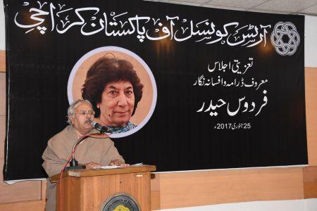 Firdos Haider Condolence (19)
