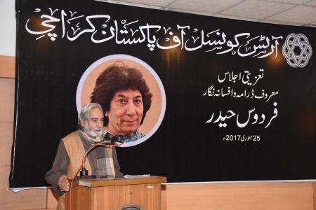 Firdos Haider Condolence (21)