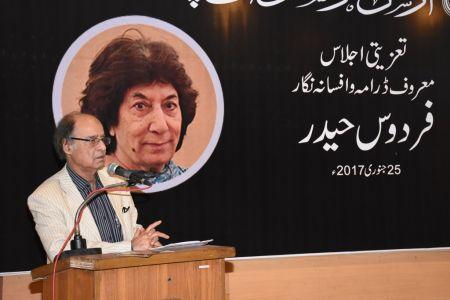 Firdos Haider Condolence (22)