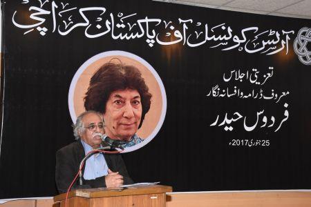 Firdos Haider Condolence (24)