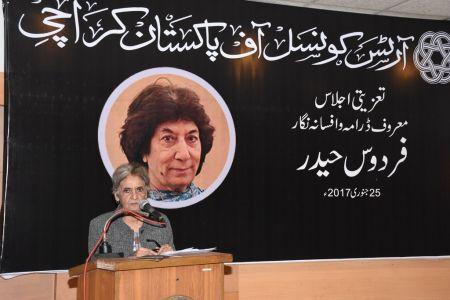 Firdos Haider Condolence (26)