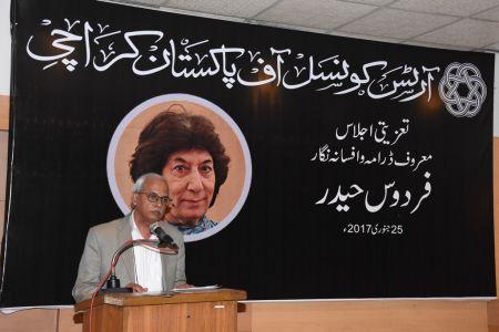 Firdos Haider Condolence (28)